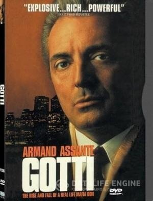 Готти: Три поколения / GOTTI: In The Shadow Of My Father